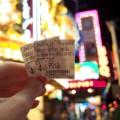 13. Auf dem Broadway ins Kino gehen...